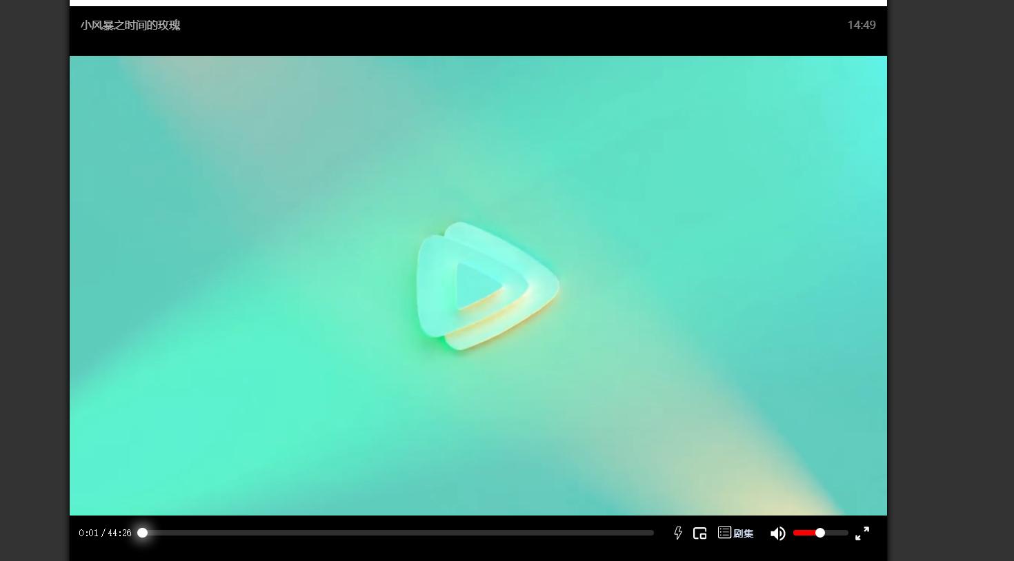 油猴插件配合看全网视频
